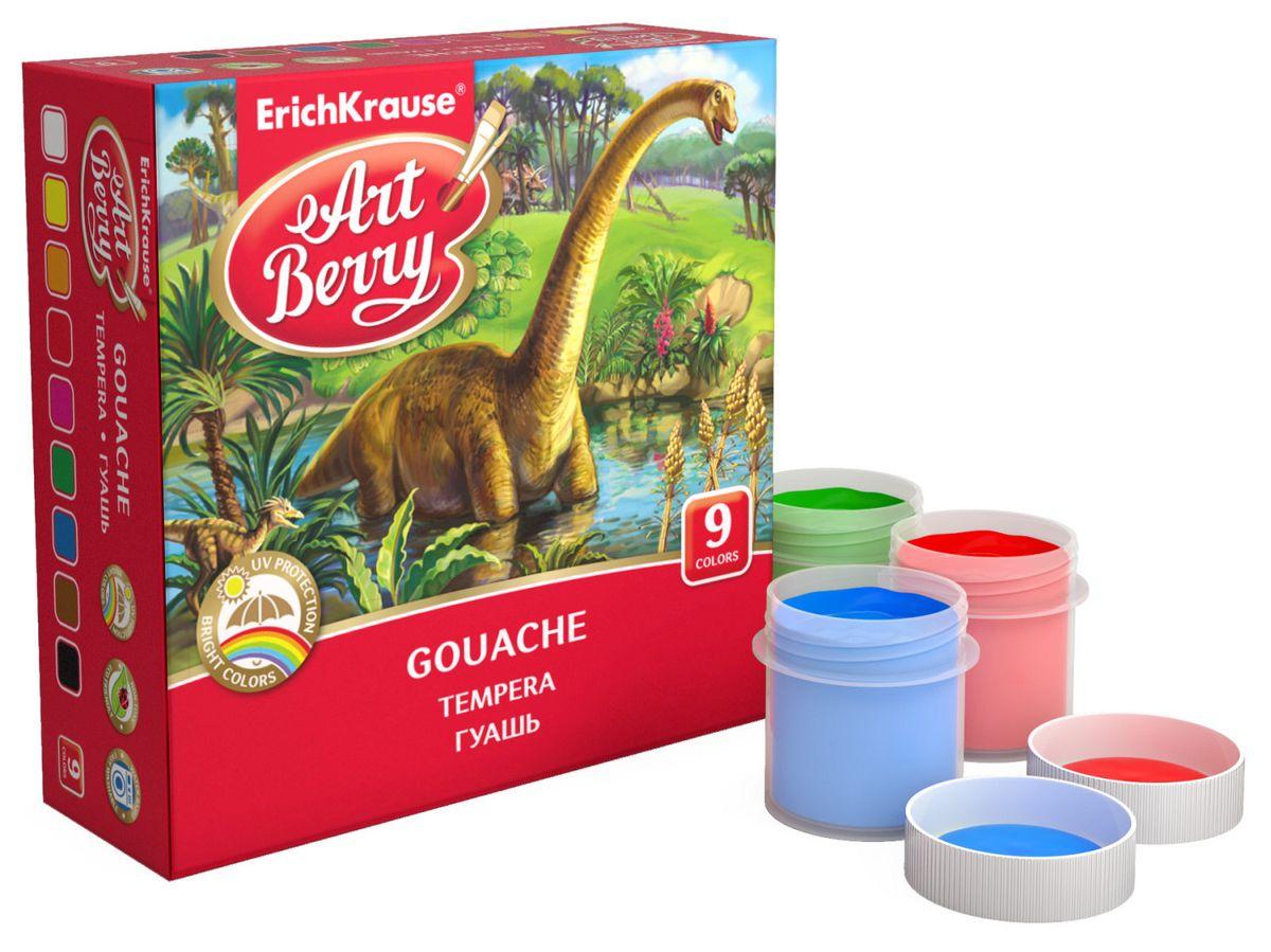 Erich Krause Гуашь Art Berry 9 цветов41745Гуашь Erich Krause Art Berry предназначена для декоративно-оформительских работ и творчества детей.В набор входит гуашь девяти цветов: белого, красного, оранжевого, зеленого, синего, коричневого, желтого, черного и лилового.Краски можно наносить на бумагу, картон, холст, ткань и фанеру, они легко размываются водой и быстро сохнут. При высыхании приобретают матовую, бархатистую поверхность.