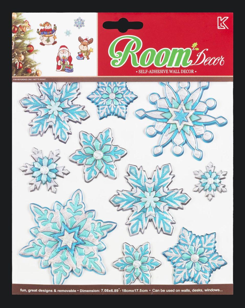 """Набор состоит из 10 снежинок размером от 3.5 см до 8.5 см. Рельефная  поверхность выполнена с эффектом """"под дерево"""". Данный тип наклеек очень  хорошо крепится на стены, столы, зеркальные и стеклянные поверхности. Кроме  оформления новогоднего интерьера, благодаря набору можно скрыть царапины,  сколы на мебели и т. п. Наклейки быстро крепятся и легко снимаются, не оставляя  следов. Не рекомендуется использовать детям до 3 лет. Упаковка - картонная подложка с европодвесом в полибэге высокого  качества."""