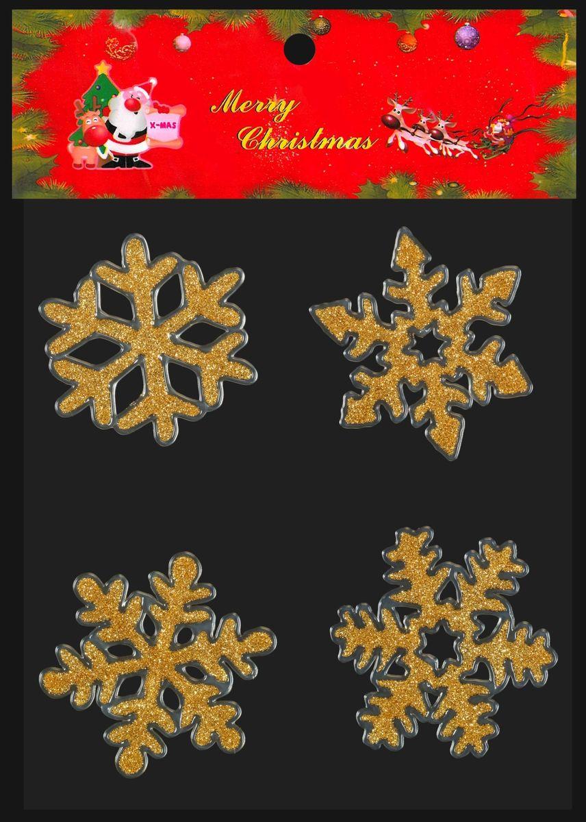 """Набор наклеек в виде снежинок """"Erich Krause"""" - интересное решение для новогоднего декора  помещения. С их помощью можно создать снежный узор на окне или прикрепить наклейки на  любую стеклянную поверхность. Легко снимаются, не оставляя следов. Снежинки размещены на  прозрачной подложке и упакованы в полибэг."""