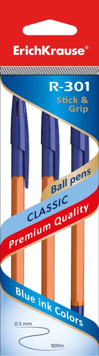 Erich Krause Набор шариковых ручек R-301 Orange 0.7 Stick&Grip 3 шт 42752 erich krause ручка шариковая megapolis concept ek 31 синяя цвет корпуса синий