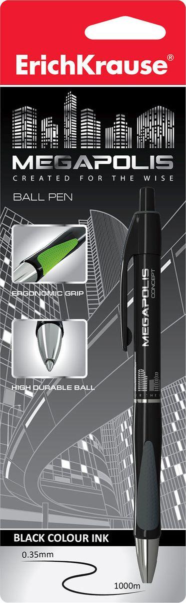 Erich Krause Ручка шариковая автоматическая Megapolis Concept черная 42560 erich krause ручка шариковая megapolis concept ek 31 синяя цвет корпуса синий