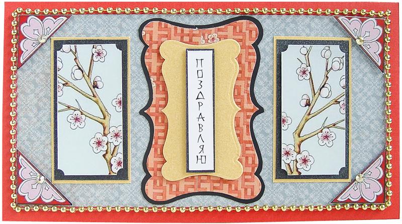Конверт-открытка Студия Тетя роза Сакура. ОЖ-0082ОЖ-0082