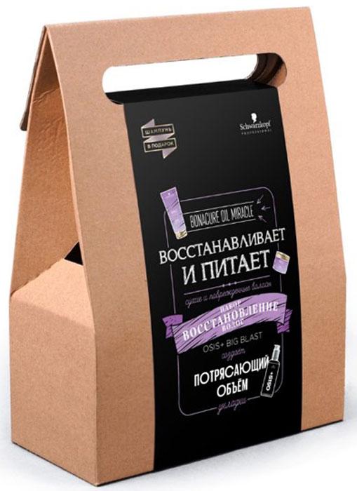 Bonacure Подарочный набор Восстановление волос, 3 предмета bonacure bc мусс для волос professionnelle сверхсильная фиксация 500 мл