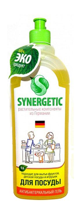 Средство для мытья посуды Synergetic, концентрированное, 1 л103101Концентрированное высокопенное средство Synergetic предназначено для мытья всех видов посуды от любых загрязнений. Эффективно устраняет запахи, удаляет жир даже в ледяной воде. Полностью смывается водой. Средство гипоаллергенно и не содержит консервантов, так как в его состав входят натуральные компоненты. Подходит для мытья фруктов, детской посуды и игрушек. 100% биоразлагается в воде, не вредит микрофлоре септических установок. Соответствует нормам САН ПИН. Состав: А-тензиды 5-15% (растительного происхождения), глицерин, натуральный экстракт лимона, пищевой краситель. Товар сертифицирован.Уважаемые клиенты!Обращаем ваше внимание на возможные изменения в дизайне упаковки. Качественные характеристики товара остаются неизменными. Поставка осуществляется в зависимости от наличия на складе.Как выбрать качественную бытовую химию, безопасную для природы и людей. Статья OZON Гид