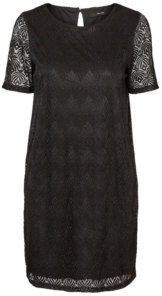 Платье Vero Moda, цвет: черный. 10182882_Black. Размер M (46)10182882_BlackСтильное платье Vero Moda выполнено из высококачественного материала. Модель свободного кроя с круглым вырезом горловины и короткими рукавами подчеркнет вашу женственность. Платье на спинке застегивается на пуговицу.