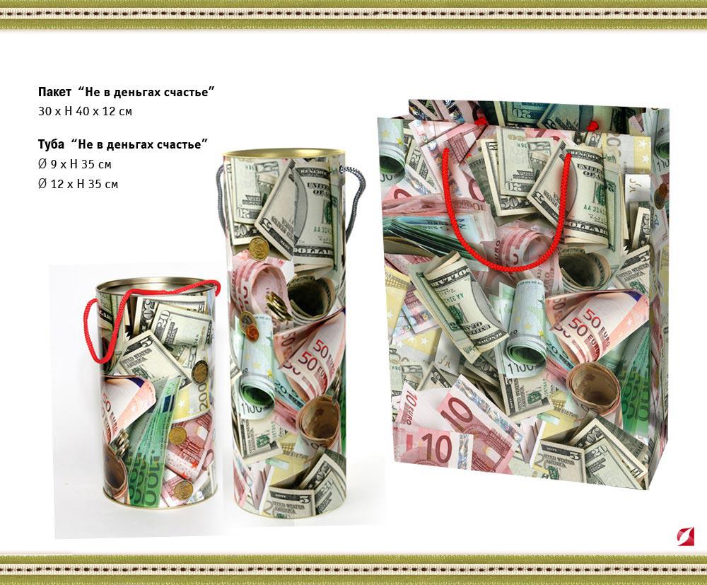 такая маленькая, не в деньгах счастье еще фон
