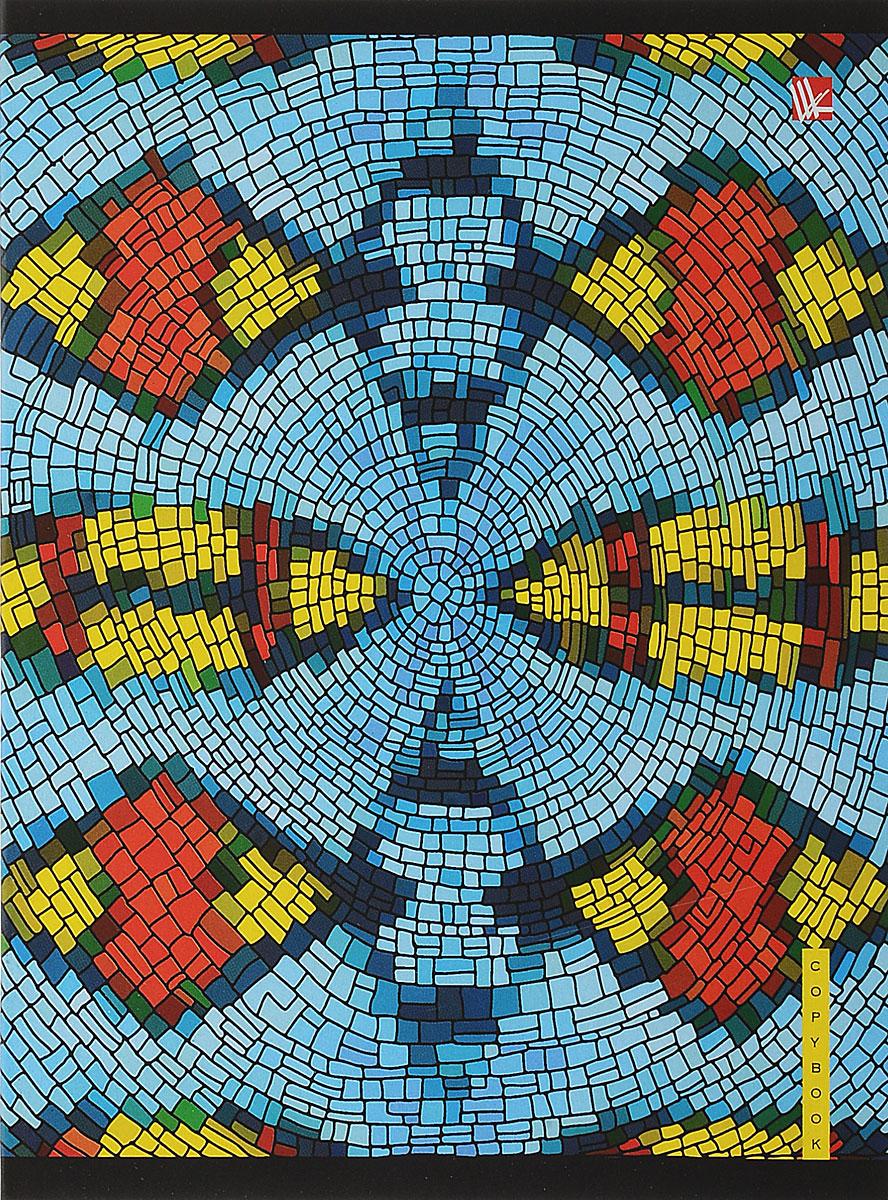 Канц-Эксмо Тетрадь Красочная мозаика 48 листов в клетку цвет голубойТК485194_голубойТетрадь Красочная мозаика прекрасно подойдет как для рабочих целей, так и для записей ваших творческих мыслей.В тетради 48 листов офсетной бумаги в клетку формата А5.Плотность бумаги - 60гр/м2.Твердая обложка - хромэрзац.Крепление листов в тетради Красочная мозаика - скрепка.