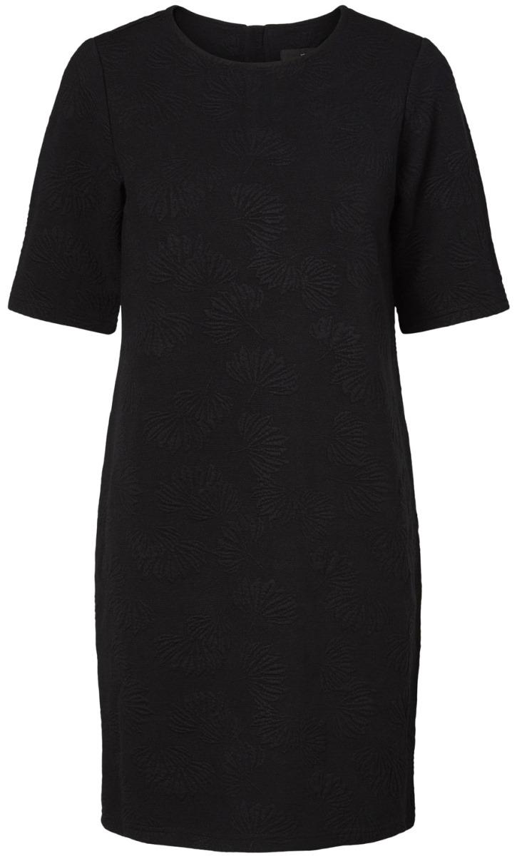 Платье Vero Moda, цвет: черный. 10186351_Black. Размер XS (40/42) блузка женская vero moda цвет темно синий 10185884 navy blazer размер xs 40 42
