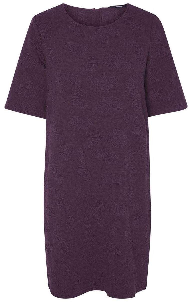 Платье Vero Moda, цвет: бордовый. 10186351_Zinfandel. Размер L (48)10186351_ZinfandelСтильное платье Vero Moda выполнено из высококачественного материала. Модель свободного кроя с круглым вырезом горловины и короткими рукавами подчеркнет вашу женственность.