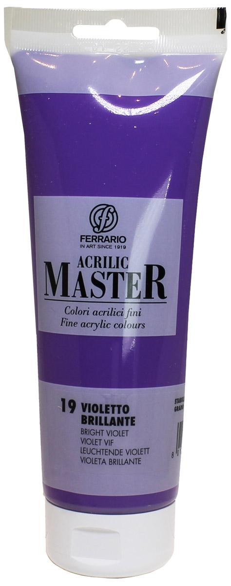 Ferrario Краска акриловая Acrilic Master цвет №19 фиолетовый яркий 250 мл BM0978B0019BM0978B0019Акриловые краски серии ACRILIC MASTER итальянской компании Ferrario. Универсальны в применении, так как хорошо ложатся на любую обезжиренную поверхность: бумага, холст, картон, дерево, керамика, пластик. При изготовлении красок используются высококачественные пигменты мелкого помола. Краска быстро сохнет, обладает отличной укрывистостью и насыщенностью цвета. Работы, сделанные с помощью ACRILIC MASTER, не тускнеют и не выгорают на солнце. Все цвета отлично смешиваются между собой и при необходимости разбавляются водой. Для достижения необходимых эффектов применяют различные медиумы для акриловой живописи. В серии представлено 50 цветов.