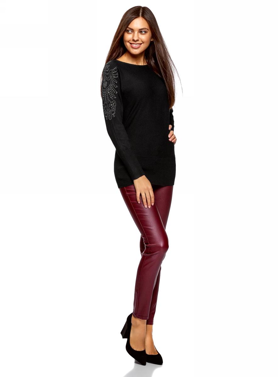 Джемпер женский oodji Ultra, цвет: черный. 63812624/46366/2900P. Размер XS (42) жилет женский oodji ultra цвет черный 64512027 31347 2900n размер xs 42