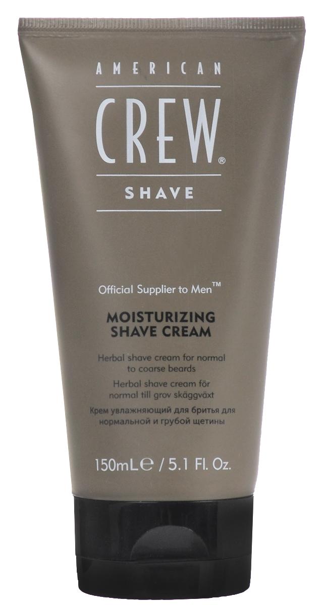 American Crew Крем увлажняющий для бритья Moisturizing Shave Cream 150 мл7206118000Увлажняющий крем American Crew Moisturizing Shave Cream сильно облегчает зачастую мучительный процесс бритья. Травянная формула прекрасно подходит для чувствительной кожи. Витамин E защищает и увлажняет кожу. Миндальное масло смягчает и устраняет неприятные ощущения во время бритья. Используя данное средство от компании American Crew, мужское бритье даже способно приносить удовольствие. УВАЖАЕМЫЕ КЛИЕНТЫ!Обращаем ваше внимание на то, что дизайн упаковки товара может различаться. Поставка осуществляется в зависимости от наличия на складе