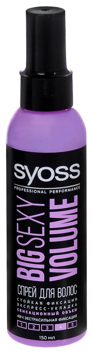 SYOSS Спрей Экспертные Решения Big Sexy Volume, 150 мл термозащитный спрей для укладки syoss