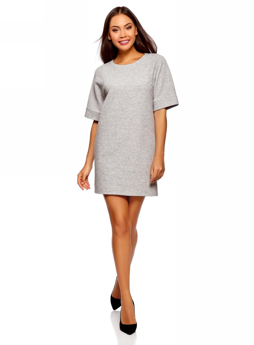 Платье oodji Ultra, цвет: светло-серый меланж. 14008017/45987/2000M. Размер S (44) платье женское f5 цвет серый синий 271014 grey check 2 размер s 44