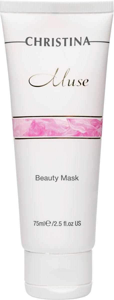 Christina Muse Beauty Mask – Маска красоты 75 мл3355Christina Muse Beauty Mask Маска красоты это непрозрачная плотная эмульсия, которая осуществляет процесс окклюзии, благодаря чему активные компоненты легко проникают в самые глубокие слои эпителия. В состав маски красоты от компании Christina входят натуральные высокоактивные ингредиенты экстракт льна, который обеспечивает великолепный эффект разглаживания кожи и осуществляет её необходимое увлажнение и экстракт петрушки, с помощью которого кожа получает защиту от поверхностных загрязнений и прочих неблагоприятных влияний окружающей среды. Маска красоты Christina имеет уровень pH от 6,8 до 7,9, очень удобная в применении, не стягивает кожу (эпителий) и не высыхает. Подходит для типов кожи: сухая, сухая чувствительная, комбинированная, комбинированная чувствительная.Объём: 75 мл