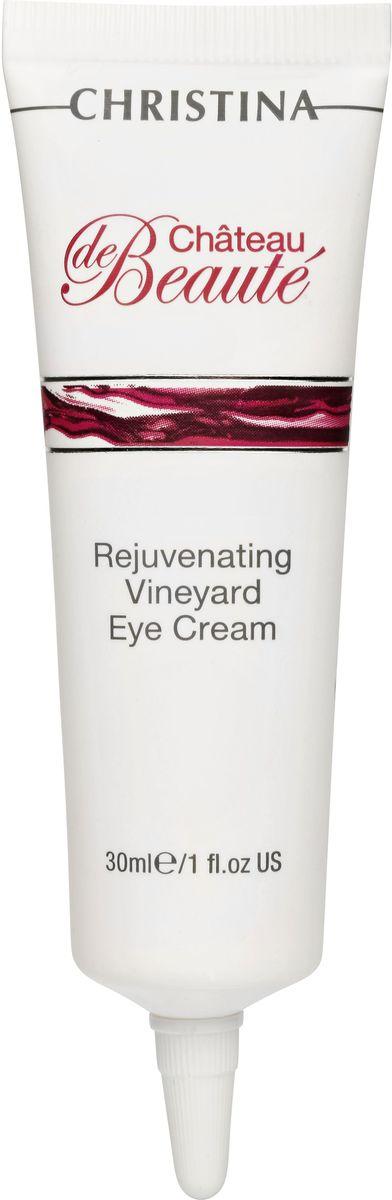 Christina Chateau De Beaute Rejuvenating Vineyard Eye Cream - Омолаживающий крем для кожи вокруг глаз 30 мл кремы artdeco крем вокруг глаз для очень чувствительной кожиultra sensitive eye cream 15мл