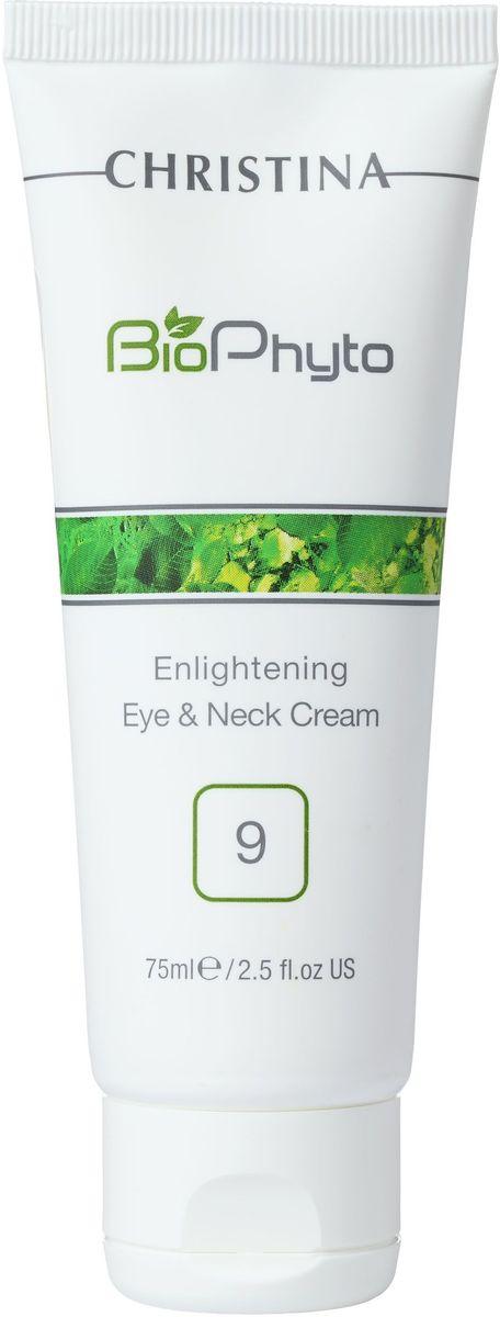 Christina Bio Phyto Enlightening Eye and Neck Cream - Осветляющий крем для кожи вокруг глаз и шеи 75 млCHR589Крем обеспечивает беспрецедентный уход за чувствительными участками кожи: борется с темными кругами, увлажняет кожу и укрепляет стенки капилляров, уменьшая отечность.Результат: Крем увлажняет кожу, уменьшает отечность.Объем: 75 мл.