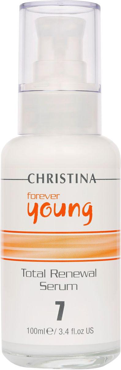 Christina Forever Young Total Renewal Serum - Омолаживающая сыворотка Тотал 100 млFY-7Омолаживающая сыворотка «Тоталь» Christina Forever Young Total Renewal Serum. Концентрированная сыворотка шелковистой консистенции, быстро проникает в кожу и дает длительный эффект. Содержит высокую концентрацию омолаживающих пептидов, в том числе эпидермальный фактор роста, фибронектин и др., которые эффективно задерживают старение кожи на клеточном уровне, увлажняют ее и укрепляют иммунитет. Омолаживающая сыворотка «Тоталь» Christina надолго оставляет ощущение свежести и бархатистости кожи, стирает следы усталости и стресса.Возрастные ограничения: 25+, 30+Объём: 100 мл