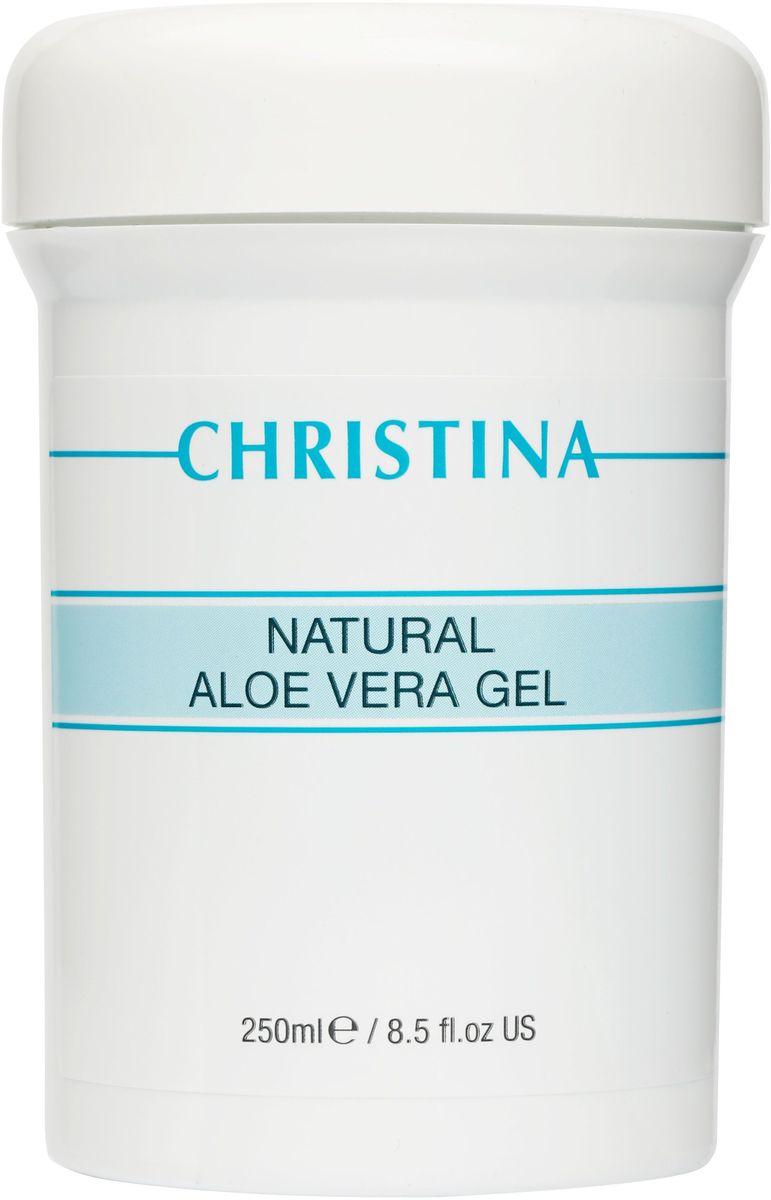 Christina Natural Aloe Vera Gel - Натуральный гель алоэ вера 250 мл гель sea of spa aloe vera gel 180 мл