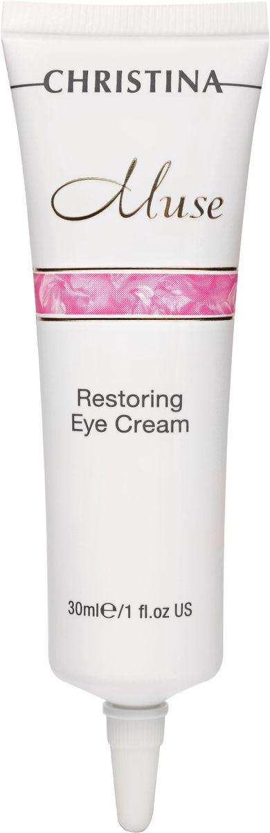 Christina Muse Restoring Eye Cream – Восстанавливающий крем для кожи вокруг глаз 30 мл christina увлажняющий крем с маслом шиповника и морковным маслом rose hips moisture cream with carrot oil 250 мл