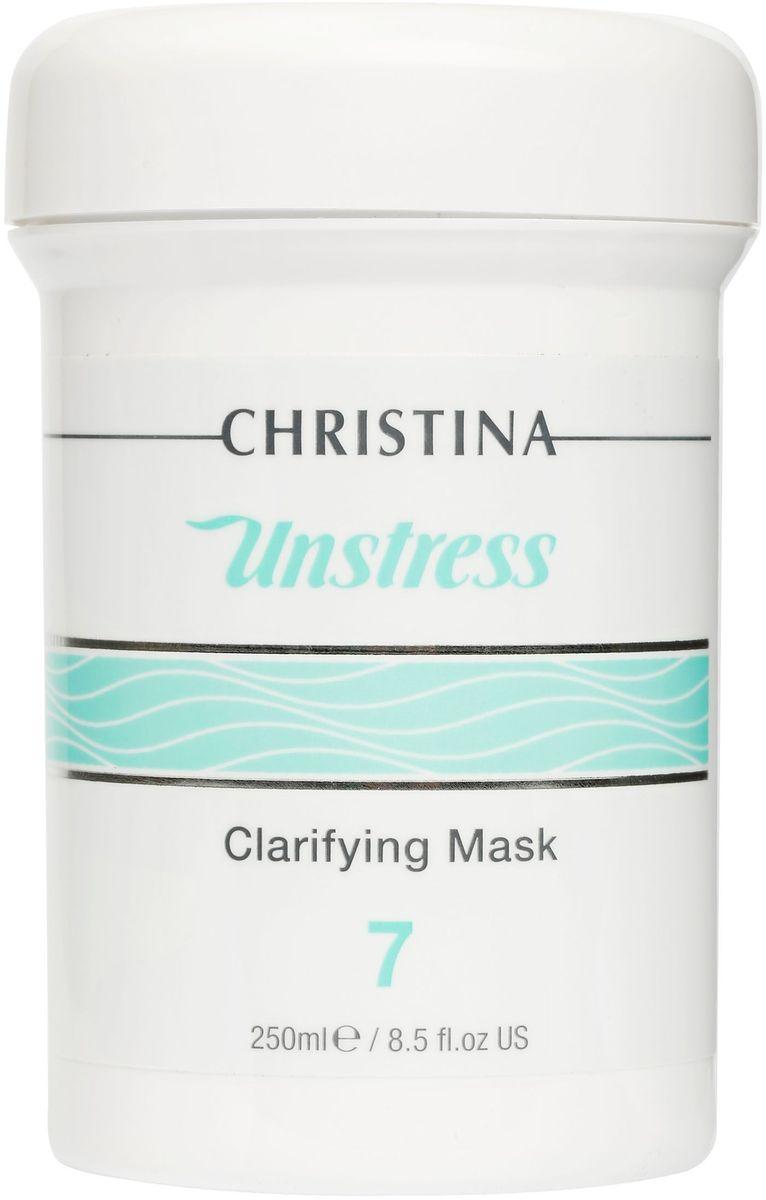 Christina Unstress Clarifying Mask - Очищающая маска 250 мл маска christina unstress optimal hydration mask step 8 объем 250 мл