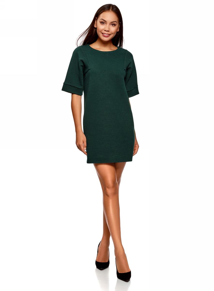 Платье женское oodji Ultra, цвет: темно-зеленый. 14008017/45987/6900N. Размер XXL (52)14008017/45987/6900NСтильное платье oodji Ultra изготовлено из высококачественного комбинированного материала, мягкого и нежного на ощупь. Модель свободного кроя с круглым вырезом горловины, карманами по бокам и рукавами-кимоно.