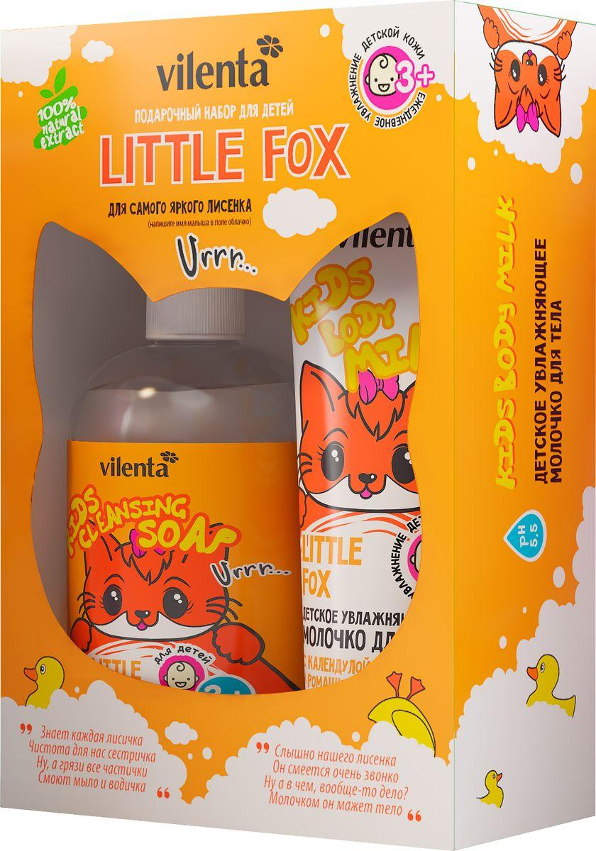 Vilenta Подарочный косметический детский набор Little Fox (жидкое мыло + молочко для тела), 500 млПН006Детское жидкое мыло бережно и тщательно очищает ладошки малыша.Натуральные экстракты ромашки и календулы оказывают антисептическое,успокаивающее и увлажняющее действие. Детское увлажняющее молочко длятела интенсивно и бережно ухаживает за нежной кожей малыша, устраняячувство стянутости и сухости после купания. Соевое, подсолнечное и льняноемасла, обогащенные витаминами Е и F, смягчают сухую кожу, масла ши иминдаля восстанавливают ее водно-липидный баланс, защищая от вредноговоздействия окружающей среды. Пантенол, масляные экстракты ромашки икалендулы оказывают успокаивающее действие. Молочко имеет легкуютекстуру, быстро впитывается и оставляет на коже приятное ощущение посленанесения.Товар сертифицирован.
