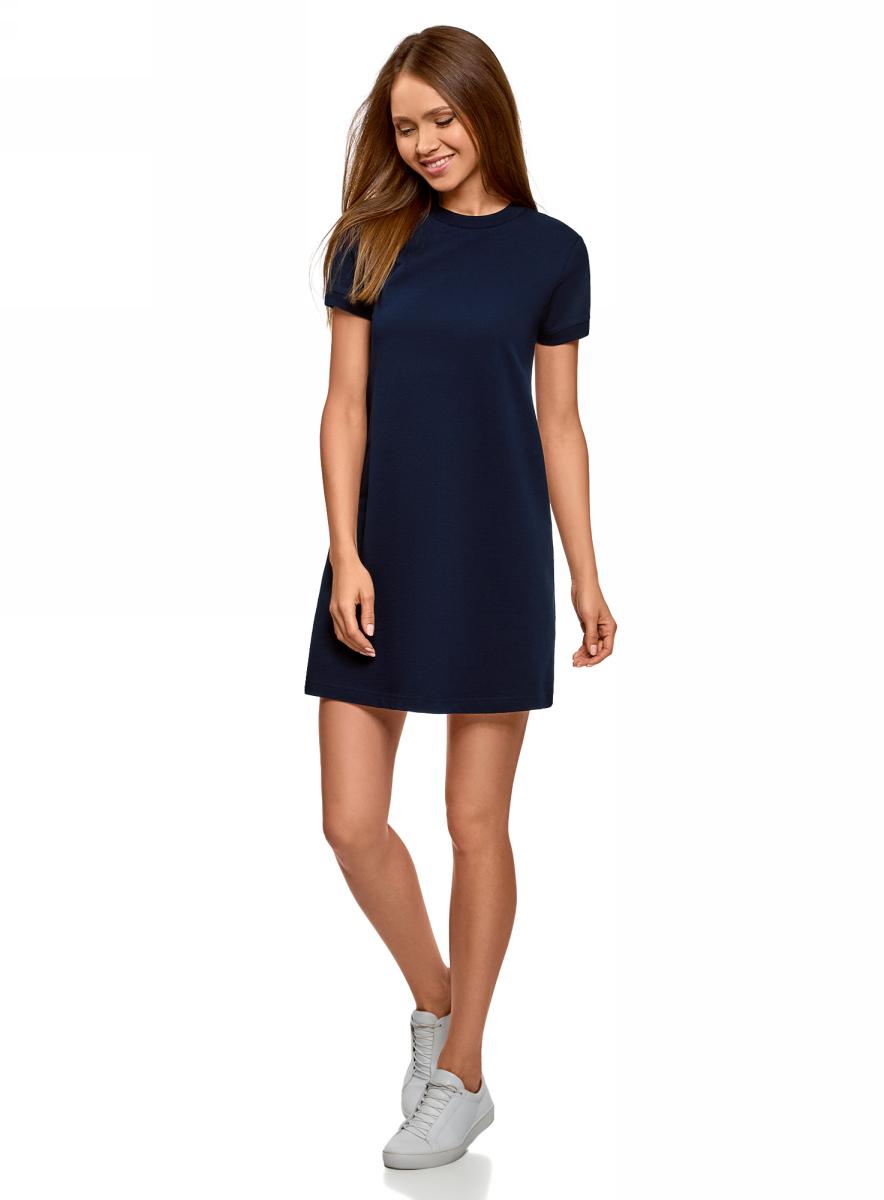Платье oodji Ultra, цвет: темно-синий. 14000162B/47481/7900N. Размер XL (50)14000162B/47481/7900NТрикотажное платье от oodji выполнено из натурального хлопка. Модель с круглым вырезом горловины и короткими рукавами.