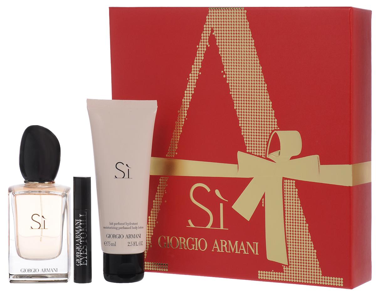 Giorgio Armani Парфюмерный набор женский Si, 3 предмета giorgio armani парфюмерный набор мужской acqua di gio profumo 3 предмета