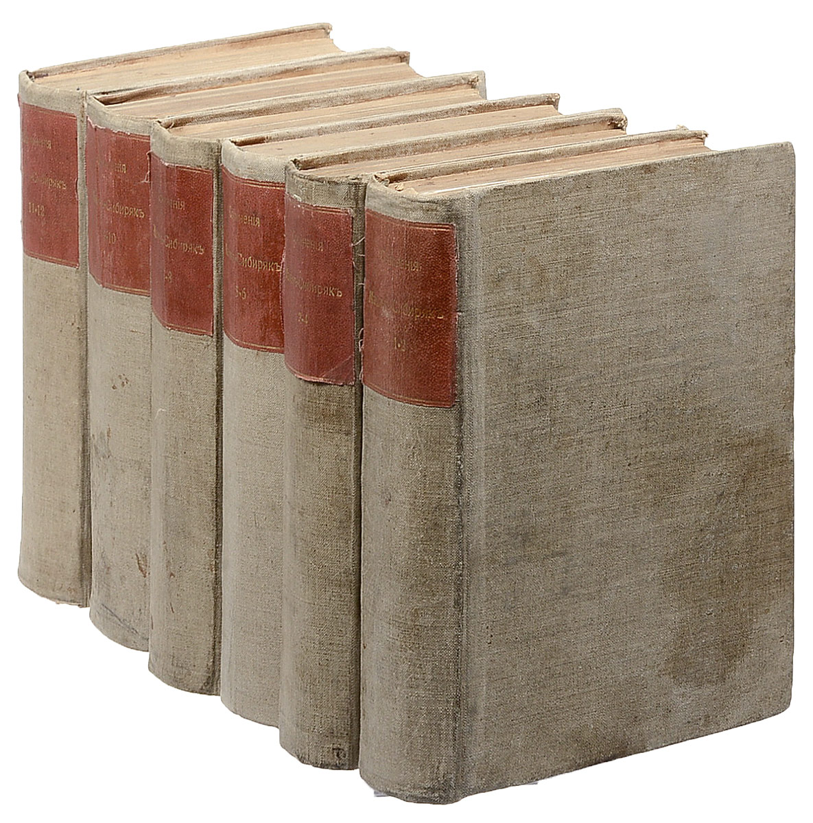 Д. Н. Мамин-Сибиряк. Полное собрание сочинений в 12 томах (комплект из 6 книг)