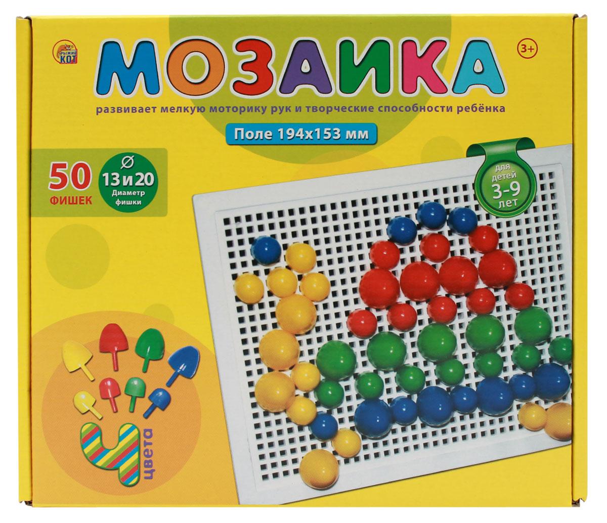 Рыжий Кот Мозаика 50 фишек М-0105 рыжий кот мозаика напольная 24 элемента