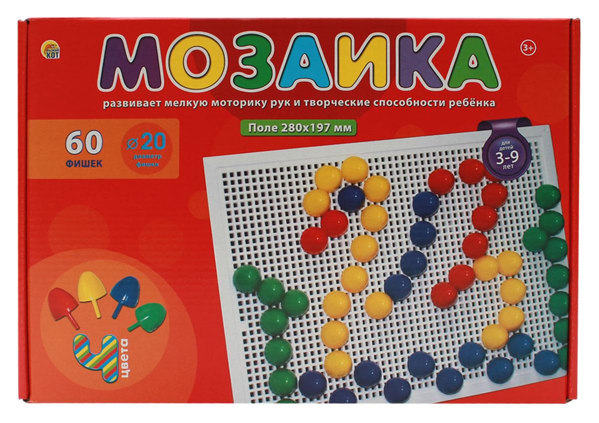 Рыжий Кот Мозаика 60 фишек М-0164 рыжий кот мозаика напольная 24 элемента
