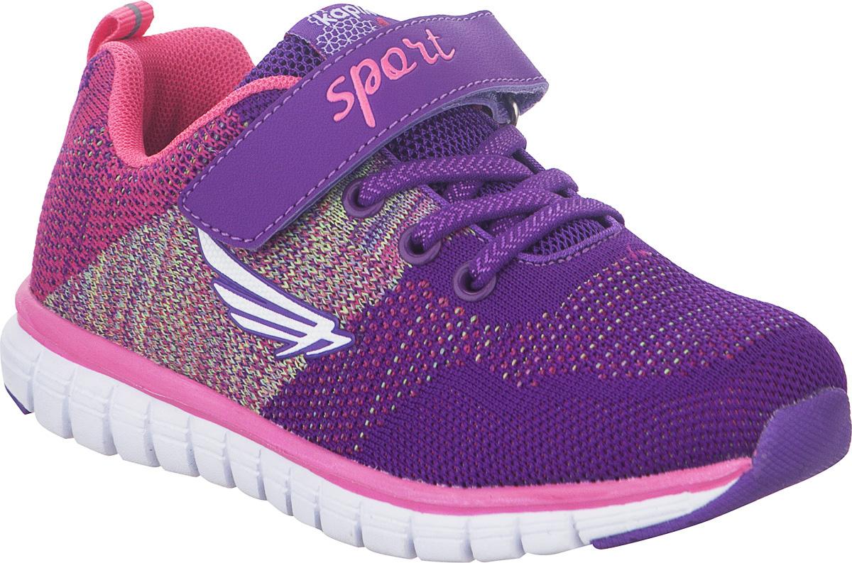 Кроссовки детские Kapika, цвет: фиолетовый. 73332-2. Размер 3273332-2Стильные кроссовки от Kapika не оставят равнодушным вашего ребенка. Модель изготовлена из текстиля и искусственной кожи. Уплотнение на мыске защищает детскую стопу от ударов при движении. Ремешок с застежкой-липучкой и шнурки прочно зафиксируют обувь на ножке. Подкладка и стелька из текстиля гарантируют комфорт при носке. Гибкая и легкая подошва, выполненная из ТЭП-материала, с промежуточной подошвой из ЭВА долговечна и обеспечивает высокую устойчивость к деформациям. В такой обуви ножкам вашего ребенка всегда будет комфортно и уютно.