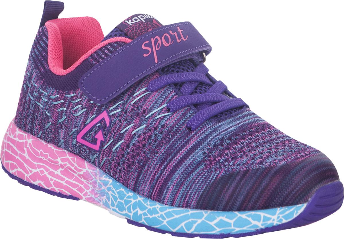Кроссовки детские Kapika, цвет: фиолетовый. 73328-2. Размер 3473328-2Стильные кроссовки от Kapika не оставят равнодушным вашего ребенка. Модель изготовлена из текстиля и искусственной кожи. Уплотнение на мыске защищает детскую стопу от ударов при движении. Ремешок с застежкой-липучкой и шнурки прочно зафиксируют обувь на ножке. Подкладка и стелька из текстиля гарантируют комфорт при носке. Гибкая и легкая подошва, выполненная из ТЭП-материала, с промежуточной подошвой из ЭВА долговечна и обеспечивает высокую устойчивость к деформациям. В такой обуви ножкам вашего ребенка всегда будет комфортно и уютно.