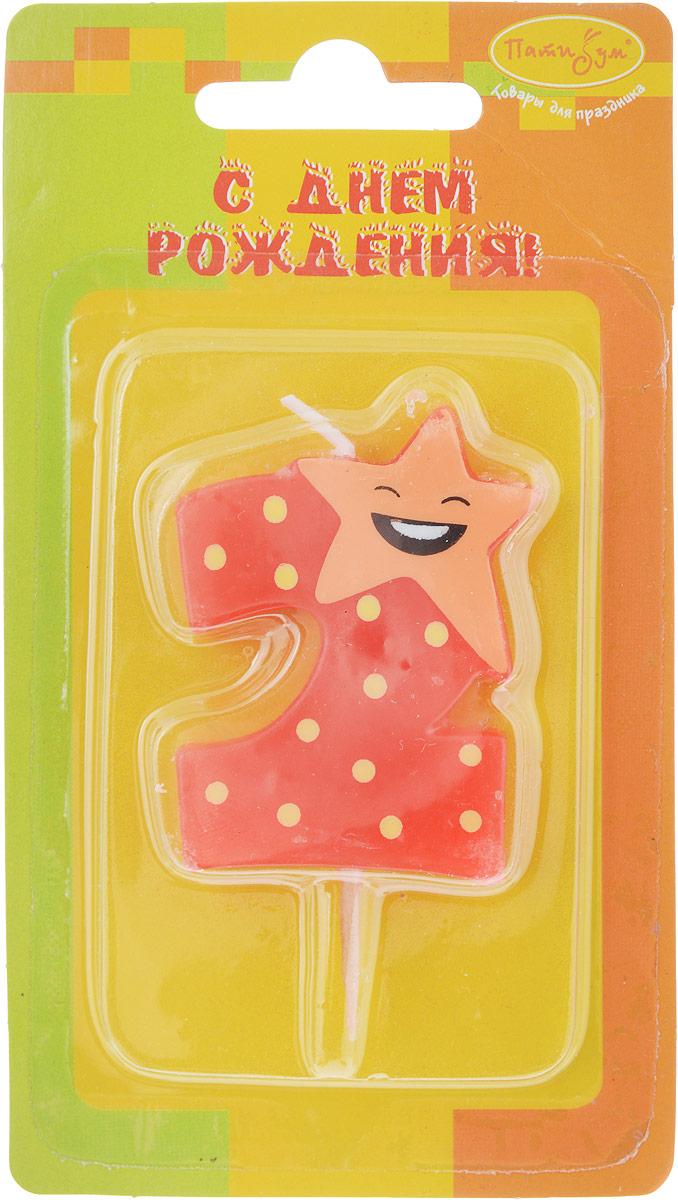 Пати Бум Свеча-цифра Мини 2 Звезда пати бум свеча для торта цифра 7 конфетти цвет красный