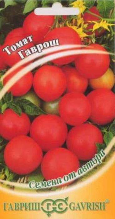 Семена Гавриш Томат. Гаврош4601431000803Ультраскороспелый (80-85 дней от всходов до плодоношения) низкорослый (40-50 см) сорт, рекомендован для выращивания в открытом грунте и пленочных тоннелях.Растение штамбовое, не требует подвязки и пасынкования. Посев на рассаду начало - середина апреля. Высадка рассады в грунт в начале - середине мая в возрасте 30-35 дней.Сорт можно выращивать прямым посевом семян в грунт в начале мая под пленочные укрытия, пикировку проводят в открытый грунт в начале июня.Схема посадки 30 х 50 см.Плоды округлой формы, массой 50 г. Очень сладкие, прекрасно подходят для цельноплодного консервирования (соления и маринования).Не поражается фитофторой благодаря высокой скороспелости, отдает весь урожай за 2 недели.Начало плодоношения - конец июня.Урожайность одного растения 1,0-1,5 кг. Уважаемые клиенты! Обращаем ваше внимание на то, что упаковка может иметь несколько видов дизайна. Поставка осуществляется в зависимости от наличия на складе.