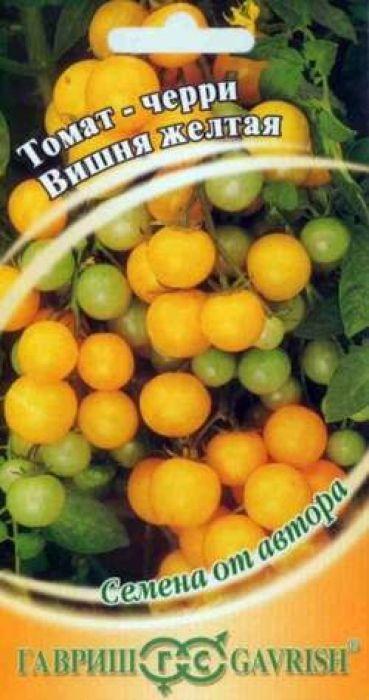 Семена Гавриш Томат черри. Вишня желтая4601431000964Раннеспелый (92-96 дней от всходов до плодоношения) высокорослый (более 200 см) сорт, рекомендован для выращивания в пленочных теплицах и открытом грунте (с подвязкой к кольям).Выращивают рассадным способом. После высадки растение формируют в один стебель, удаляя все пасынки. Плоды округлой формы, желтого цвета, массой 15-20 г.Особую декоративность растениям придает длинная кисть с 20-40 плодами, которые имеют превосходный, сладкий вкус.Урожайность одного растения 1,0- 2,0 кг. Уважаемые клиенты! Обращаем ваше внимание на то, что упаковка может иметь несколько видов дизайна. Поставка осуществляется в зависимости от наличия на складе.