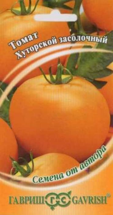 """Позднеспелый (120-130 дней от всходов до плодоношения) сорт, рекомендован для пленочных теплиц и открытого грунта. Плоды округлой формы, массой 90-100 г. Сорт отличается лежкостью зрелых плодов в течение 3-5 месяцев, идеально подходит для консервирования, зрелые и зеленые плоды в засолке не растрескиваются, сохраняют великолепный вкус и плотную, хрустящую мякоть. Посев на рассаду в конце февраля - начале марта. Пикировка в фазе первого настоящего листа. Высадка рассады в начале - середине мая в возрасте 50-55 дней. Обязательна подвязка растений через несколько дней после высадки. Формируют в один стебель, удаляя все """"пасынки"""". Схема посадки 40 х 60 см. Сорт устойчив к возбудителям вируса табачной мозаики, кладоспориоза, фузариоза. Урожайность одного растения 3,5-4,5 кг.Уважаемые клиенты! Обращаем ваше внимание на то, что упаковка может иметь несколько видов дизайна.Поставка осуществляется в зависимости от наличия на складе."""