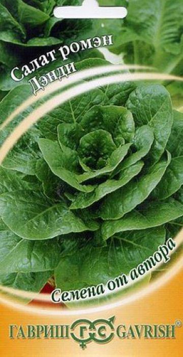 Семена Гавриш Салат ромэн. Дэнди4601431002104Позднеспелый (75-80 дней) сорт. Розетка приподнятая, образует кочан удлиненно-овальной формы. Листья крупные, овальные, темно-зеленые, слабопузырчатые, с ровным краем. Консистенция листьев плотная, кожистая.Сорт устойчив к цветушности, краевому ожогу, относительно засухоустойчив.Нейтрален к длине дня, вынослив к перепадам температур.Норма высева 0,1-0,2 г/м2.Урожайность 2,6-3,8 кг/м2. Уважаемые клиенты! Обращаем ваше внимание на то, что упаковка может иметь несколько видов дизайна. Поставка осуществляется в зависимости от наличия на складе.