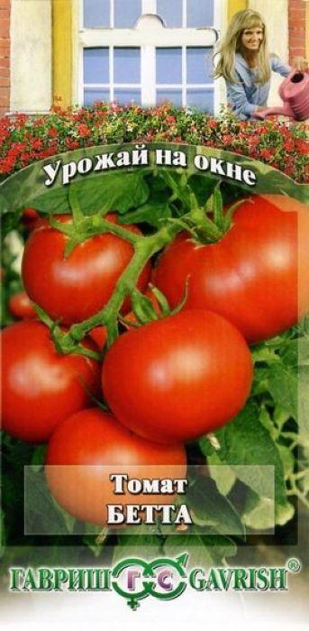 Семена Гавриш Томат. Бетта4601431002142Ультраскороспелый низкорослый сорт томата, предназначен для выращивания в открытом грунте.Первые плоды готовы к сбору уже через 85 дней после появления всходов, благодаря чему они не поражаются фитофторой.Растения низкорослые (40-50 см), штамбовые, не требующие подвязывания и пасынкования. Плоды с сочной мякотью, массой 50-60 г. Посев на рассаду производят в начале - середине апреля, пикировку - в фазе первого настоящего листа.Высадка рассады в грунт: в начале мая в возрасте 30-35 дней. Сорт можно выращивать прямым посевом семян в начале мая под пленочные укрытия, при этом пикируют ее в открытый грунт в начале июня.Густота посадки 4 - 5 раст/м2. Урожайность 2,0 кг/раст. Уважаемые клиенты! Обращаем ваше внимание на то, что упаковка может иметь несколько видов дизайна. Поставка осуществляется в зависимости от наличия на складе.