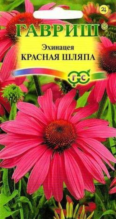 Семена Гавриш Эхинацея. Красная шляпа4601431003262