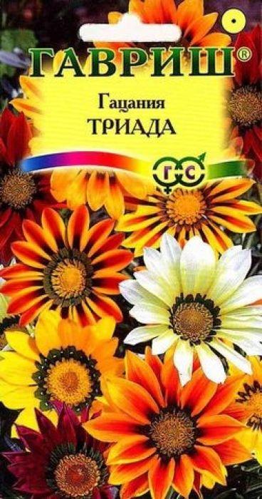 Семена Гавриш Гацания. Триада гибридная. Крупноцветковая смесь4601431005747Свето- и теплолюбивое растение высотой 20-30 см. Имеет прикорневую розетку листьев, из которой появляются изящные соцветия очень напоминающие ромашку со слегка отогнутыми лепестками, имеющие разнообразную окраску. Соцветия открыты только в солнечную погоду. Семена высевают на рассаду в начале апреля или в открытый грунт в мае. Всходы появляются на 10-14 день. Гацания очень любит солнце, умеренный полив и подкормки каждые 2 недели. Используют на клумбах, бордюрах, рабатках. Выращивают гацанию и как горшечную культуру. На зиму ее переносят в прохладное и светлое помещение, а весной обрезают, пересаживают и вновь выносят на балкон или террасу.Товар сертифицирован.Уважаемые клиенты! Обращаем ваше внимание на то, что упаковка может иметь несколько видов дизайна. Поставка осуществляется в зависимости от наличия на складе.
