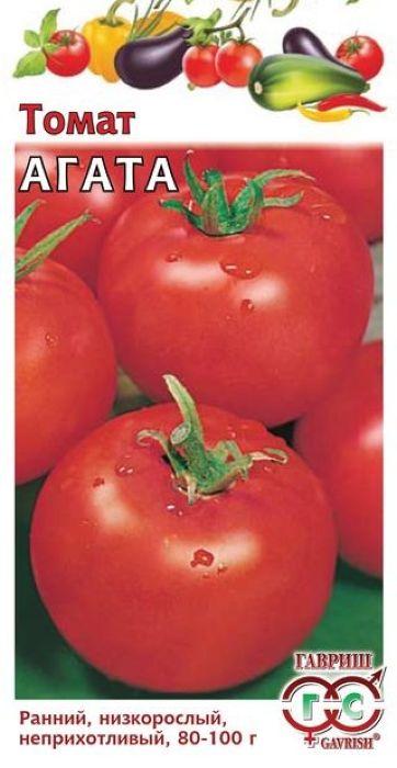 Семена Гавриш Томат. Агата4601431007505Раннеспелый (созревание плодов наступает на 98-113-й день после полных всходов) сорт, рекомендован для открытого грунта.Растение низкорослое, высотой 33-45 см. Не требует формировки. Плоды плоскоокруглой формы, гладкие, красные, массой 80-100 г. Вкус свежих плодов великолепный.Прекрасно подходят для приготовления салатов.Урожайность 5,8-6,7 кг/м2.Ценность сорта: высокая урожайность, дружная отдача урожая, выравненность и транспортабельность плодов.Уважаемые клиенты! Обращаем ваше внимание на то, что упаковка может иметь несколько видов дизайна. Поставка осуществляется в зависимости от наличия на складе.