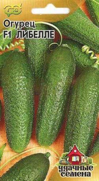 Семена Гавриш Огурец. Либелле F14601431008229Среднеспелый пчелоопыляемый гибрид, вступает в плодоношение на 49-52 день после появления всходов.Растение длинноплетистое, урожайность - 5-10 кг/кв. м.Для выращивания в открытом грунте и пленочных укрытиях.Зеленец удлиненно-эллипсовидный, мелкобугорчатый, темно-зеленый, длиной 12-14 см, массой 100-150 г. Обладает отличными внешними данными и вкусом. Устойчив к ложной мучнистой росе, оливковой пятнистости.Универсального назначения.Особая ценность гибрида Либелле F1 - повышенная урожайность в конце лета. Уважаемые клиенты! Обращаем ваше внимание на то, что упаковка может иметь несколько видов дизайна. Поставка осуществляется в зависимости от наличия на складе.
