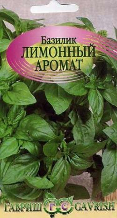 Семена Гавриш Базилик. Лимонный аромат4601431008694Среднепоздний (60-70 дней от всходов до технической спелости) сорт.Выращивается в рассадной и безрассадной культуре. Посев на рассаду конец марта - начале апреля. Высадка рассады в грунт в начале июня.Растение полупрямостоячее. Лист крупный, ярко-зеленый, гладкий. Стебель светло-зеленый, белесоватый. Масса растения 170-260 г. Аромат сильный, лимонного оттенка. Урожайность зелени 1,9-2,9 кг/м2.Ценность сорта: высокая урожайность, лимонный аромат.Базилик предпочитает хорошо структурированные, богатые гумусом почвы. Нуждается в регулярных поливах.Рекомендуется для использования в свежем виде в качестве салатной зелени, пряно-вкусовой добавки и натурального ароматизатора в кулинарии и при консервировании.Схема посадки 30 х 30см. Уважаемые клиенты! Обращаем ваше внимание на то, что упаковка может иметь несколько видов дизайна. Поставка осуществляется в зависимости от наличия на складе.