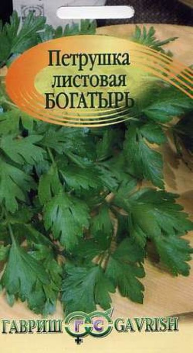 Семена Гавриш Петрушка листовая. Богатырь4601431010277