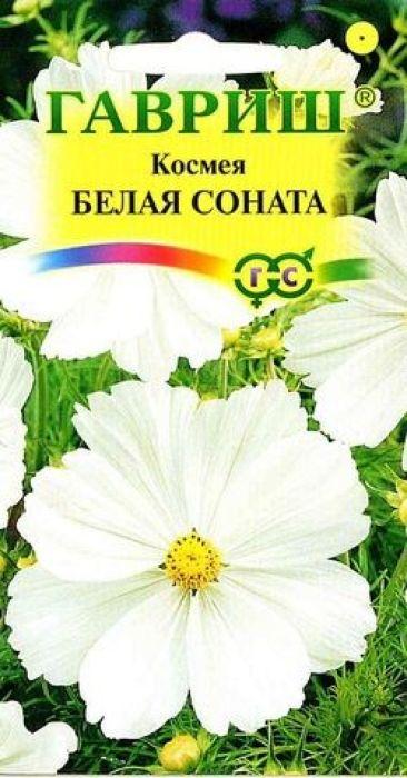 Семена Гавриш Космея. Белая соната4601431012332 Уважаемые клиенты! Обращаем ваше внимание на то, что упаковка может иметь несколько видов дизайна. Поставка осуществляется в зависимости от наличия на складе.