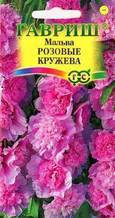 Семена Гавриш Мальва. Розовые кружева4601431014329