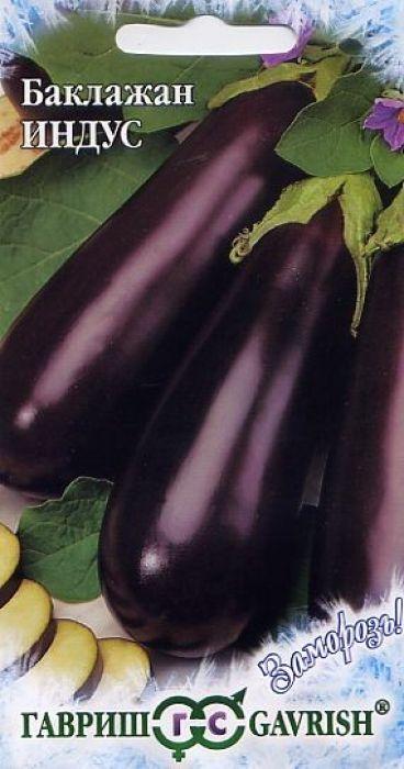Семена Гавриш Баклажан. Индус4601431015609Среднеспелый (110-148 дней от всходов до плодоношения) сорт для пленочныхукрытий и теплиц. В южных регионах выращивают в открытом грунте прямым посевом в апреле-мае. Растение невысокое, компактное, высотой до 0,5-0,6 м. Плоды глянцевые, темно- фиолетовые, цилиндрическойформы, до 14-18 см, массой 110-170 г. Мякоть белая, с зеленоватым оттенком,плотная, без горечи, с высокимивкусовыми и технологическими качествами. Отлично подходит для всех видов кулинарной перерабортки, замораживания,приготовления блюд в зимнийпериод. Уважаемые клиенты! Обращаем ваше внимание на то, что упаковка может иметьнесколько видов дизайна.Поставка осуществляется в зависимости от наличия на складе.