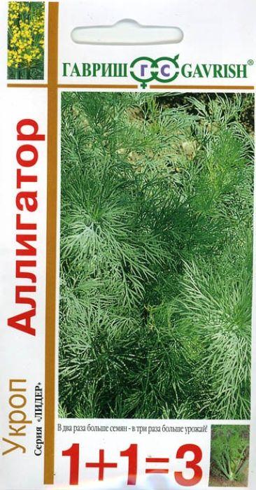 Семена Гавриш Укроп. Аллигатор 1+14601431015869Среднеспелый (40-45 дней от всходов до получения урожая) сорт, кустового типа. Предназначен для выращивания на зелень. Долго не выбрасывает зонтик, возможна многократная срезка зелени. Посев в грунт конец апреля – начале мая. Розетка листьев крупная, приподнятая, что облегчает уход при выращивании и меньше загрязняет листву после дождей. Листья зеленые с сизым оттенком, ароматные, высокого качества. Зеленая масса одного растения составляет в среднем 30-60 г, при хорошей агротехнике – более 100-150 г. Высота 14-25 см. Урожайность 1,5-2,5 кг/м2.Уважаемые клиенты! Обращаем ваше внимание на то, что упаковка может иметь несколько видов дизайна. Поставка осуществляется в зависимости от наличия на складе.